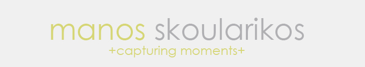 manos skoularikos photography logo